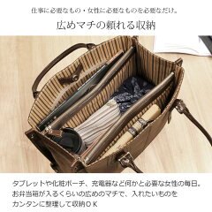 牛革トートバッグ/レディース(No.7344)