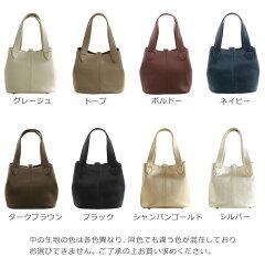 本革バッグレディースキューブバッグ牛革ハンドバッグ全14色小さめ軽量シンプル(No.07000163)