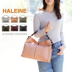 HALEINE[アレンヌ]牛革ワンショルダーバッグクロコダイル型押し2WAY/レディース(No.07000221)