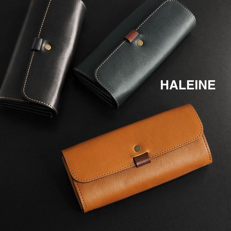 【名入れ 可能】HALEINE ブランド 日本製 牛革 かぶせ 長財布 メンズ 本革 キャメル レッド ブラウン スモークブルー ブラック カード12枚収納 フラップ ギフト プレゼント 春財布