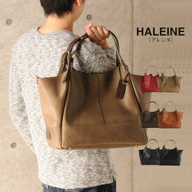 HALEINE ブランド 日本製 牛革 ハンドバッグ メンズ バッグ トートバッグ 2way 全6色 大きいサイズ で 通勤 通学 ベーシック 仕事 学校 旅行 手提げ ギフト (07000225-mens-1r)