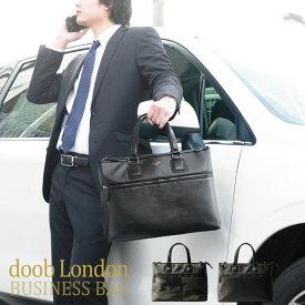 doob London ビジネスバッグ メンズ 本革 牛革 出張 ビジネス トートバック ビジネストート ファスナー付き 鞄 人気 A4 通勤 通学 就職活動 誕生日 ギフト 父 プレゼント クリスマス ギフト