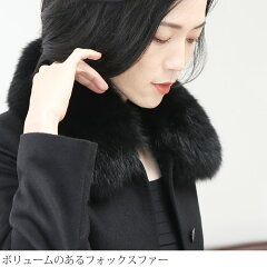 フォックスファー毛皮襟の素材