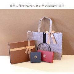 有料ラッピングギフト(No.yupacket-wrapr)
