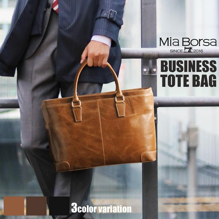 【GOODA掲載】Mia Borsa ブランド ビジネスバッグ メンズ 本革 なのに 軽量 a4 大容量 で 機能的 2way ショルダーバッグ アウトポケット付き 牛革 かっこいい ビジネストート トートバッグ ブラ ギフト プレゼント