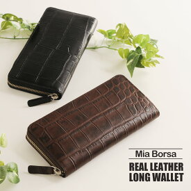 Mia Borsa ブランド ラウンドファスナー 長財布 レディース クロコダイル 型押し 本革 牛革 ダークブラウン/ブラック クロコダイル型押しの牛革を使用したおしゃれなデザインで ラウンドファスナーで使 ギフ