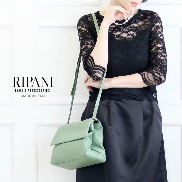 RIPANI/リパーニ イタリア製 牛革 ショルダーバッグ ソフト レザー レディース 全5色