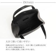 Jamaleジャマレ日本製フォーマルバッグシュリンクレザーハンドバッグブラック