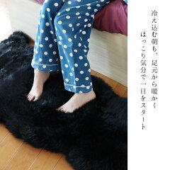 ムートンラグ1.5匹物アイボリー/ベージュ/グレージュ/ブラック70×130(No.09000069)