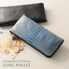 0ec782cd66e7 ダイヤモンド パイソン L字ファスナー 長財布 薄型 軽量 メンズ スペイン レザー 全20色 財布