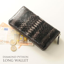 ダイヤモンド パイソン ラウンドファスナー 長財布 メンズ スペイン レザー 全18色 財布 革 サイフ 誕生日 ギフト 父 プレゼント パイソン柄