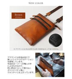 BLAZERCLUBサコッシュ日本製牛革本革ショルダーバッグブラック/ブラウン