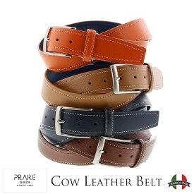 PRAIRIE 牛革 ベルト 日本製 ピンタイプ イタリアンレザー 本革 メンズ ベルト 誕生日 ギフト 父 プレゼント レザーベルト