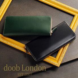 doob London/ドゥーブロンドン コードバン ラウンドファスナー 長財布 レディース 馬革 薄型 スリム 全5色 ギフト 春財布 母 女性 プレゼント サイフ