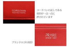 プレリー長財布バイカラーデザイン小銭入れ付きコードバン/レディース
