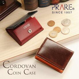小銭入れ レディース 本革 ボックス コードバン バイカラー PRAIRIE 全3色コインケース 財布 ギフト 春財布 母 女性 プレゼント サイフ