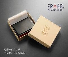小銭入れレディース本革ボックスコードバンバイカラーPRAIRIE全3色母の日ギフトコインケース財布(No.09000093)