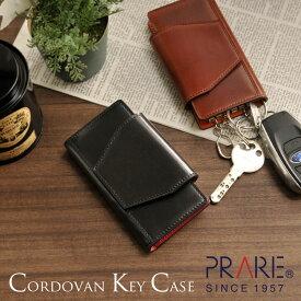PRAIRIE キーケース バイカラー デザイン コードバン 5連リング/メンズ スマートキー 対応 手帳型 [プレリー] 本革 レザー カギ 鍵 多機能 大容量 カード入れ カードケース ブランド ギフト プレゼ クリスマス ギフト