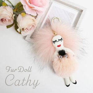 キーホルダー レディース バッグチャーム 人形 ふわふわファーのキャシーちゃん ドール ぬいぐるみ かわいい おしゃれ レッキス フォックス 母 女性『ギフト』 (01000803r)