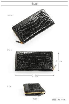 4c877373ec4e クロコダイル長財布メンズ大きめ手帳型フルオープンシャイニング加工ヘンローン真鍮ファスナー内装ラム