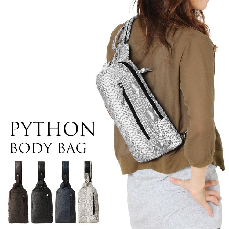 ボディバッグ レディース 大きめ ダイヤモンド パイソン ボディ バッグ レザー ショルダーバッグ カジュアル 本 革 斜めがけ 軽い 通勤バッグ 旅行バッグ 旅行 ショルダー 通勤 斜め掛けバッグ