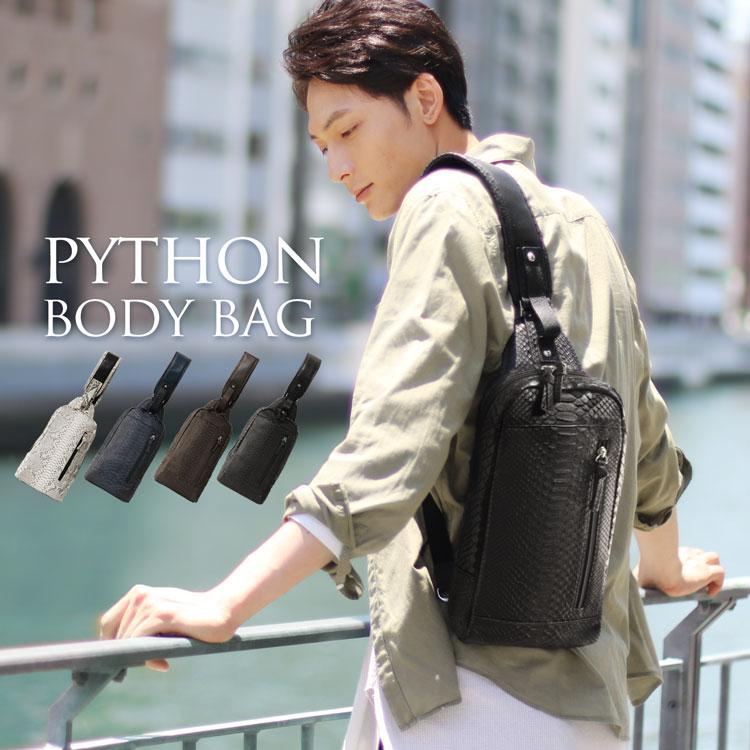 ボディバッグ メンズ 本革 ショルダーバッグ ダイヤモンド パイソン 大きい ビジネス 黒 レザーバッグ へび ヘビ柄 通勤バッグ 旅行バッグ