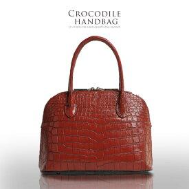 クロコダイル バッグ レディース 日本製 センター取り 全5色 クロコ ハンドバッグ 鞄 上質 安心 保証書 付き ギフト 母 女性 プレゼント ギフト