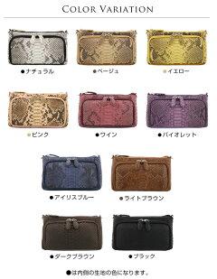 ショルダーバッグレディース3WAYダイヤモンドパイソンお財布バッグ(06001130r)