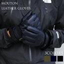 ムートン ダブルフェイス レザーグローブ メンズ 手袋 本革 ベルト付き カーキ/ブラック【ネコポスで送料無料】暖かい…