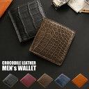 【訳あり】クロコダイル コンパクト 折り財布 薄型 マット 加工 札入れ カード入れ ミニ財布 メンズ 本革 軽量 キャ…