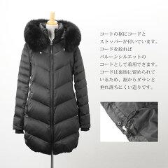 ダウンコート裾絞れるバルーンシルエット