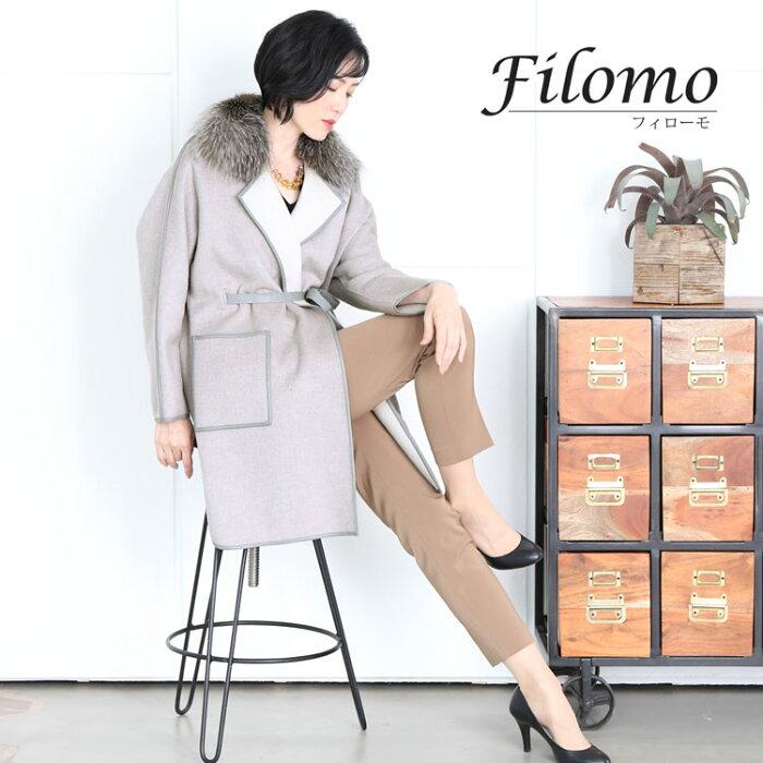 【クーポンで10%OFF!!】Filomo ウール コート レディース ラップコート 一枚仕立て フォックス襟 ラム パイピング ライトグレー/カーキブラウン フリーサイズ プレゼント ギフト