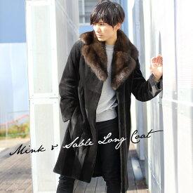 シェアード ミンク コート ロシアンセーブル カラー 毛皮 着丈100cm メンズ ブラック 誕生日 ギフト 父 プレゼント