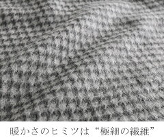 希少な繊維の宝石カシミヤ