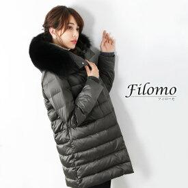 Filomo ダウンコート レディース 暖かい ファー トリミング ダウン 90% 大きいサイズ フード付き フォックス ライトグリーン/ダークグレー/ブラック M/L/LL 冬 アウター (08000141r)
