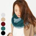 スヌード レディース ニット バイカラー イタリア製糸使用 カラフル 全5色 秋冬 ボリューム 母 女性 プレゼント ギフ…