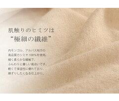 暖かさのヒミツは極細の繊維
