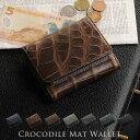 クロコダイル ミニ財布 マット加工 メンズ 財布 革 全8色 軽い 小さい 多機能 ボックス型 コインケース サイフ ミニ財布 誕生日 父 プレゼント ギフト
