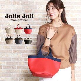 [Jolie Joli] ジョリージョリ トート バッグ スカーフ 付き バイカラー 迷彩 柄 レディース 全5色 白