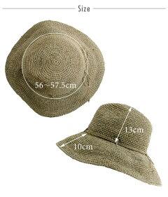 ラフィア中折れ帽子レディース春夏折りたたみつば広ハットサイズ調整可能おしゃれ可愛い日よけ麦わら帽子(No.08000165)