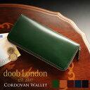 doob London コードバン 長財布 ブランド メンズ ラウンドジップ ラウンドファスナー 馬革 本革 革 薄型 スリム 全5色…