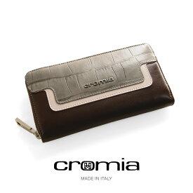 [cromia] クロミア 牛革 長財布 クロコダイル 型押し ラウンドファスナー イタリア製 レディース トープ/ブラック 母 女性 プレゼント サイフ ギフト