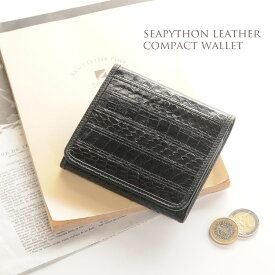 d16bdcd3c21b シーパイソン 折り財布 レディース ボックス型 小銭入れ 付き ステッチ ボーダー デザイン シャイニング/マット