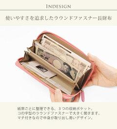オーストリッチラウンドファスナー長財布/メンズ/レディース(No.3122)