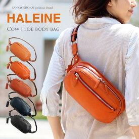 HALEINE ブランド ボディバッグ 本革 バッグ レディース キャメル/オレンジ/ブラウン/ネイビー/ブラック プレゼント 男女兼用 ギフト 母の日 花以外 (07000092r)