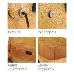 Jamaleジャマレ牛革ハンドバッグボタニカル柄型押しかぶせデザイン日本製レディース(No.07000339r)