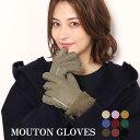 ムートン グローブ ファー 手袋 レディース ダブルフェイス ボタン デザイン 全9色 ファー フリーサイズ 羊毛 羊毛皮 …