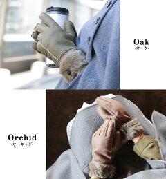 ×字のステッチデザインが可愛らしいムートン手袋
