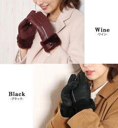 冬のオシャレを楽しむ暖かなムートングローブ