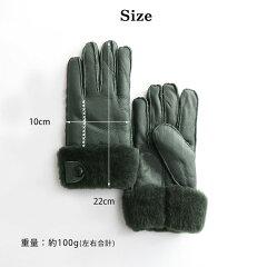フリーサイズの手袋です